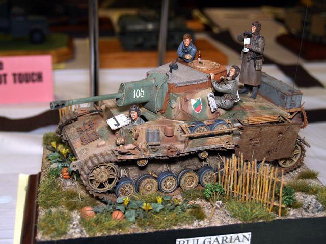 Odd tank